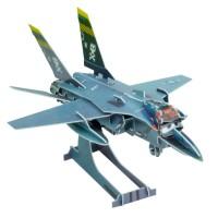 Quebra - Cabeça 3D Disney Aviões Dusty - DTC